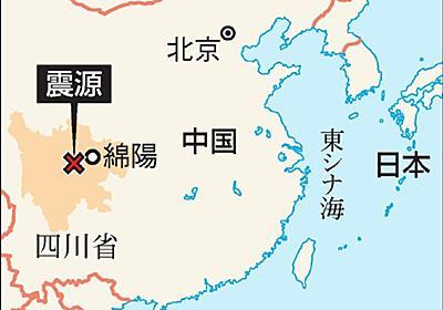 「四川大地震でも福島原発と似た状況あった」 中国高官:朝日新聞デジタル