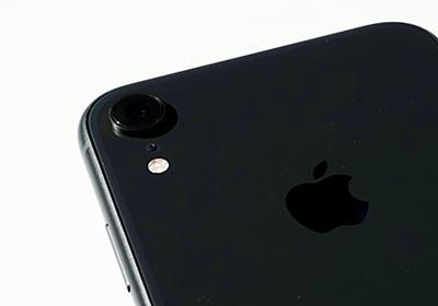 林信行の「iPhone XR」先行レビュー 2018年の本命iPhoneから見えた「iPhone X」の定義 (1/3) - ITmedia PC USER