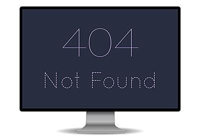アドセンスポリシー違反に注意:404ページ、関連コンテンツのラベル、グローバルメニュー - ミセスGのブログ