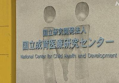 新型コロナ 18歳未満の患者 ほとんど軽症 デルタ株影響も調査 | 新型コロナウイルス | NHKニュース