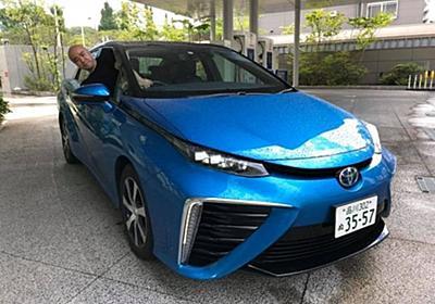 """723万円の水素自動車を""""タダ""""で購入。補助金半端ないって! — 益満 寛志 – アゴラ"""