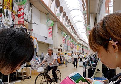 ポケモン取り放題! 大阪の商店街、有料アイテムで集客:朝日新聞デジタル