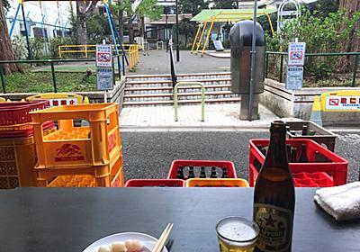 阿佐ヶ谷「酒ノみつや(立ち飲み/角打ち/昼飲み)」 | せんべろnet