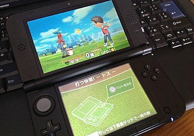 3DSの野球練習ゲーム『だるめしスポーツ店』がホームラン級の当たりでした - はげあたま.org
