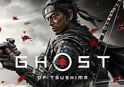 『日本の幽霊の寿命は約400年と考えられている』という考え方と理由が面白く納得する人々「幽霊も永遠の命ではないんやのう」 - Togetter