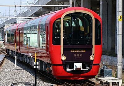 決定!JR西「新たな長距離列車」のデザイナー | 特急・観光列車 | 東洋経済オンライン | 経済ニュースの新基準