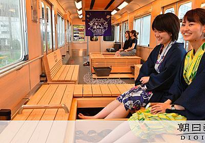 三重)足湯列車で温泉へGO 名古屋~湯の山温泉 近鉄:朝日新聞デジタル