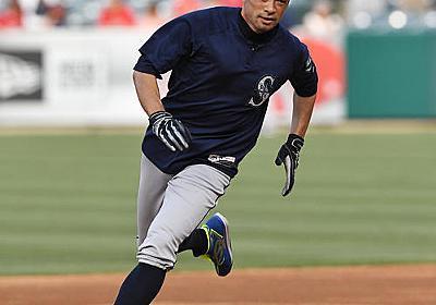 イチロー日本復帰否定「神戸にチームあれば考えた」 - MLB : 日刊スポーツ
