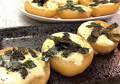 【創作料理】和風大根ステーキ&ブリ香草フライ【簡単レシピ】❁︎ - ❁︎節約ごはん&日常~ときどき三兄弟~❁
