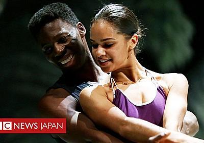 ボリショイバレエ団の「ブラックフェイス」 黒人から「無神経」 - BBCニュース
