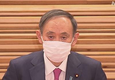 政府 コロナ特措法など改正案決定 応じない事業者に行政罰も | 新型コロナウイルス | NHKニュース