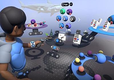 マイクロソフト、VR空間モデリングツール「Maquette」ベータ版公開 | Mogura VR - 国内外のVR/AR/MR最新情報