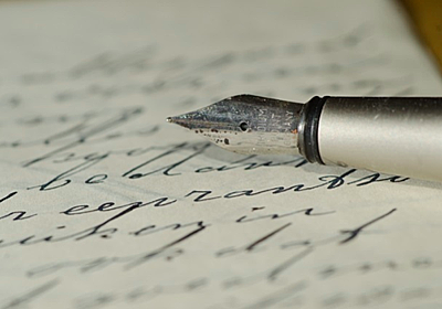 文章の書き方をプロ並みにする話題の文章作成無料ツール10選 - 経営ハッカー | 「経営 × テクノロジー」の最先端を切り拓くメディア