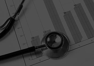 C型肝炎治療の評価をもゆがめる、医学統計の深い闇(大脇 幸志郎) | ブルーバックス | 講談社(1/6)