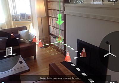 iPhone/iPadで室内を撮ると自動的に間取り図を作成してくれる神アプリ【MagicPlan】 | インテリアハック