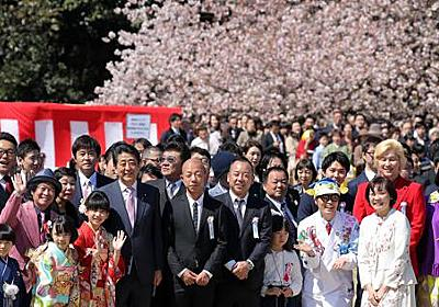 桜を見る会 招待客の選定経緯「調査しない」 内閣府 - 毎日新聞