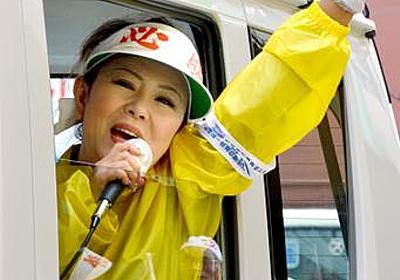 選挙カー、名前連呼には理由があった ところで効果は…:朝日新聞デジタル