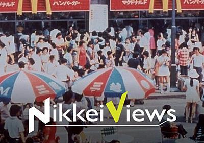 マック・ケンタのハッタリ勝負 逆境を力に変えるDNA: 日本経済新聞