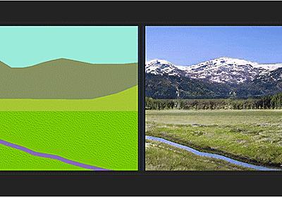 簡単に描いた落書きから写真のようにリアルな画像を自動生成するツール -GauGAN | コリス