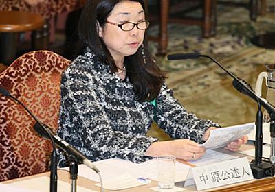 過労死遺族への国会発言、「ワタミ」渡辺美樹氏が謝罪:朝日新聞デジタル