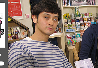 『Jazz The New Chapter 4』刊行記念トークショー・レポート@HMV&BOOKS TOKYO | シンコーミュージック・エンタテイメント|楽譜[スコア]・音楽書籍・雑誌の出版社