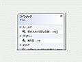 TDDBC大阪の課題をC#でやってみる ~ クラス設計とTDD (1/7):CodeZine(コードジン)