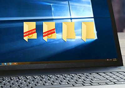 6 Default Windows Files and Folders You Should Never Touch