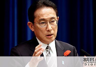岸田首相「総選挙で信任いただければ、数十兆円規模の経済対策を」:朝日新聞デジタル