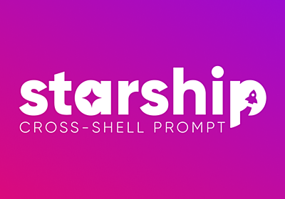 GitHub - starship/starship: ☄🌌️ The cross-shell prompt for astronauts.
