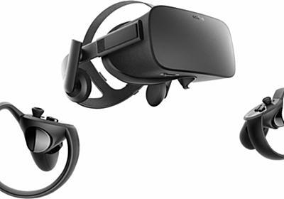 VRを5ヶ月毎日続けて視力が回復 詳しく話を聴いてみた