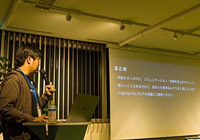 はてなで働くエンジニアにアンケートシリーズ第9回 cohalz - Hatena Developer Blog