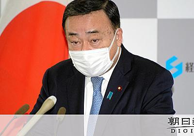 「めちゃくちゃ悪質だ」 経産省が重ねたウソ、甘い処分:朝日新聞デジタル