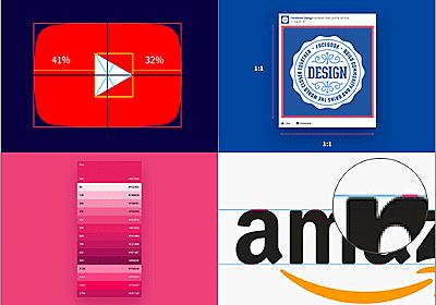 デザインは奥が深い!目の錯覚を効果的に使ったUI、ロゴ、イラスト、文字組みのデザインテクニック   コリス