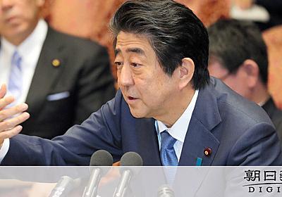 首相、NHKでのサンゴ発言「間違ったこと言ってない」:朝日新聞デジタル