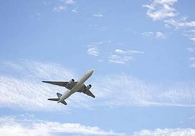 モンサンミッシェル旅行で最安値格安航空券が買える航空会社はどこ?おすすめ航空会社8選のメリット・デメリットを比較!   ホテル+航空券 PANACEA