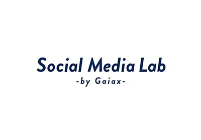 Facebookページの管理者を追加する方法は? | SNSマーケティングの情報ならガイアックス ソーシャルメディアラボ