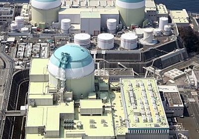 広島高裁:伊方原発3号機、再稼働可能に 四電異議認める - 毎日新聞