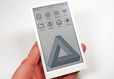 電子ペーパー搭載の小型デバイス「M5Paper」、スマホサイズで開発向け - AKIBA PC Hotline!