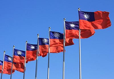 台湾の旗でiPhoneがクラッシュ──中国政府に譲歩したアップルが生んだバグ|WIRED.jp