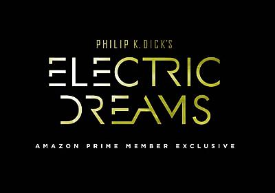 Amazonプライムにフィリップ・K・ディック原作の新SF番組「Electric Dreams」、日本でも - ITmedia NEWS