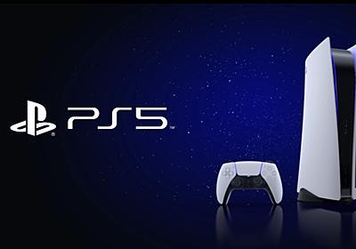 PS5「2000台」を転売業者グループが買い占める。「どんどん買い占めが楽になる」との発言に消費者の怒り爆発 | AUTOMATON