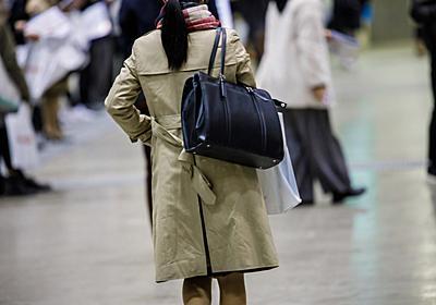 深刻化する就活セクハラ。OB訪問や泊まり込みインターンが温床に【就活2019】 | BUSINESS INSIDER JAPAN