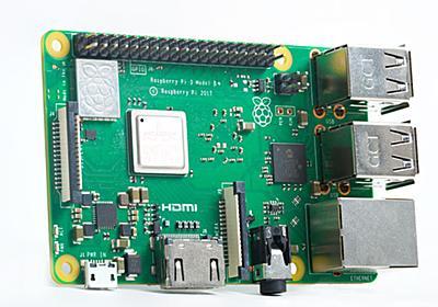 IEEE 802.11acやGbEをサポートした「Raspberry Pi 3 Model B+」、35ドル ~SoC改良により高負荷継続時の性能も向上 - PC Watch