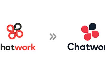 Chatworkロゴリニューアルの裏側 | Chatworkブログ