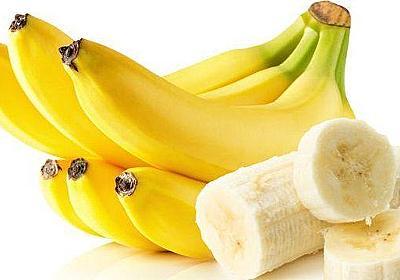 「バナナを使って0円で歯を白くする方法!」は本当か?| ストレスフリーnavi.