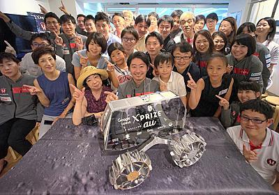 月面探査車、砂丘で通信試験へ 打ち上げまで150日:朝日新聞デジタル
