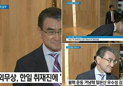 痛いニュース(ノ∀`) : 河野外相、韓国記者団に「それはキヤノン?ニコン?」と覗き込む→これが一国の顔かと界隈ざわつく - ライブドアブログ