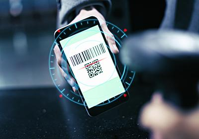 世界中のスマホ決済を「一つのQRコード」のみで対応可能に「TakeMe Pay」とは | AMP[アンプ] - ビジネスインスピレーションメディア
