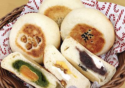 平焼きパン3種と四つ葉のクローバーの芽 - パンとフクロウ*パン教室このはずく*