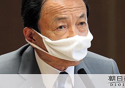 麻生氏「日本人、誇っていい」 民度発言への批判に対し [新型コロナウイルス]:朝日新聞デジタル